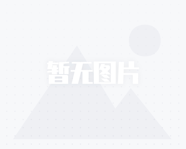 犁城信息网
